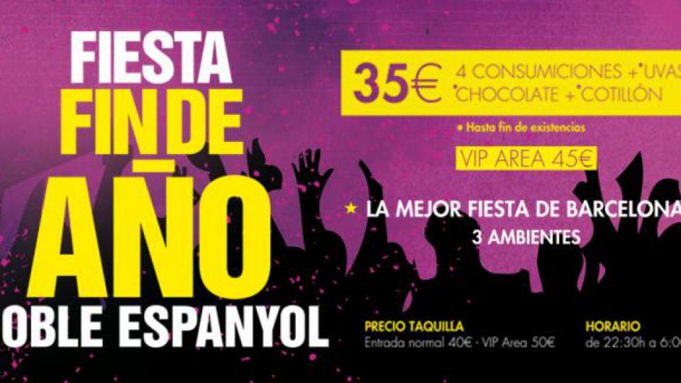 fiesta-fin-de-ano-poble-espanyol-barcelona
